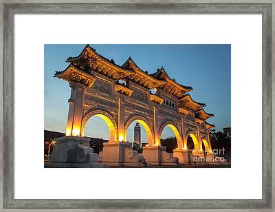 Taipei Chiang Kai-shek Memorial Framed Print