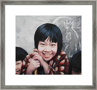 Taipei Twins Framed Print