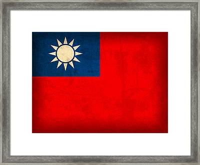 Taiwan Flag Vintage Distressed Finish Framed Print by Design Turnpike