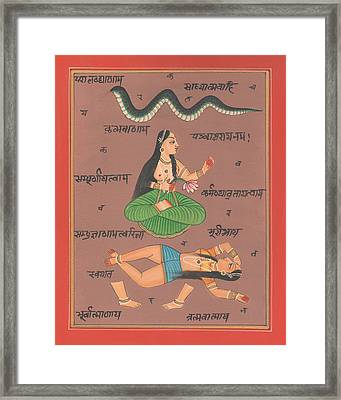 Tantra Tantric Tantrik Mysterious Artwork Kundalini Yoga Yogi Miniature Traditional Painting India Framed Print by A K Mundhra
