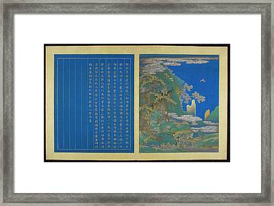 Tao Hongjing The Hermit Of Flowered Brigh Framed Print