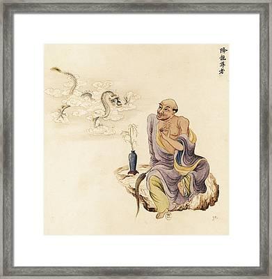 Taoism. Last Phase Of Alchemical Framed Print by Everett
