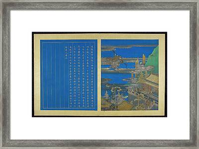Taoist Immortal Flies Through The Clouds Framed Print
