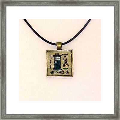 Tardis Faux Artifact Miniature Painting On Papyrus Mounted In Pendant Framed Print by Pet Serrano