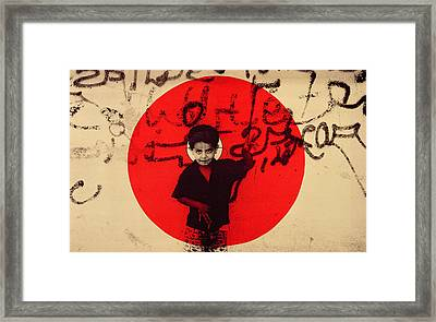 Target, 1992 Screen Print On Canvas Framed Print by Laila Shawa