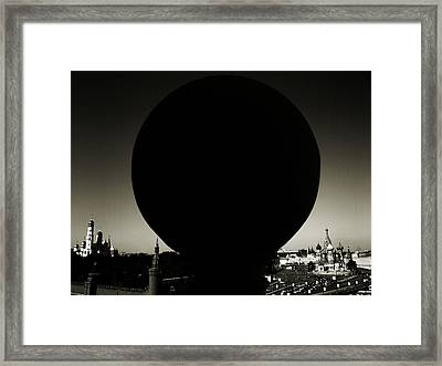 tathata #11NULLUS4 Framed Print by Alex Zhul