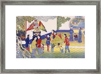 Tchoung Tsieou Chang Yu? Framed Print