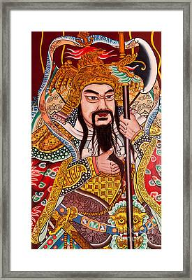 Temple Door 03 Framed Print