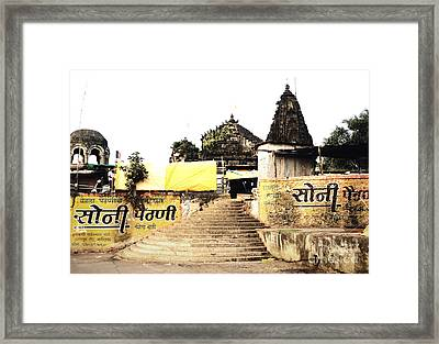Temple In India Framed Print by Sumit Mehndiratta