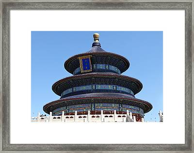 Temple Of Heaven Framed Print by Olivia Blessing