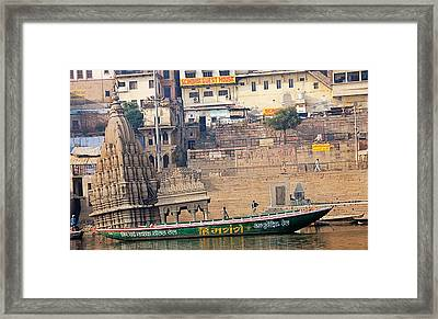 Temple On Boat Framed Print by Money Sharma