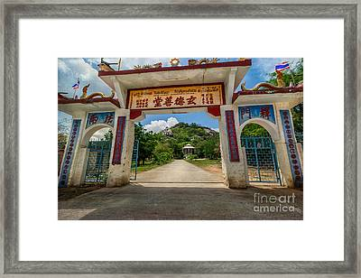 Temple On The Hill Framed Print