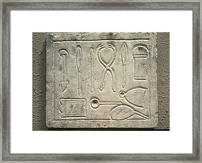 Temples Of Sobek And Haroeris. 2nd-1st Framed Print