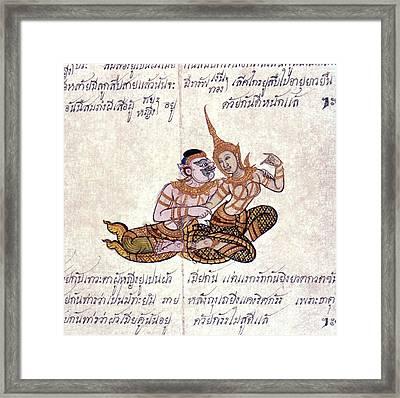 Thai Illustration Framed Print