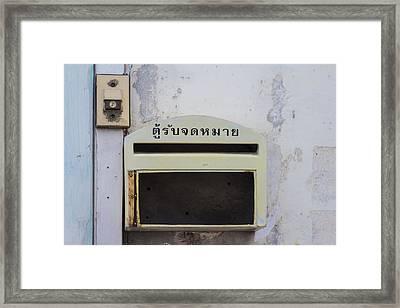Thai Mailbox Framed Print by Georgia Fowler