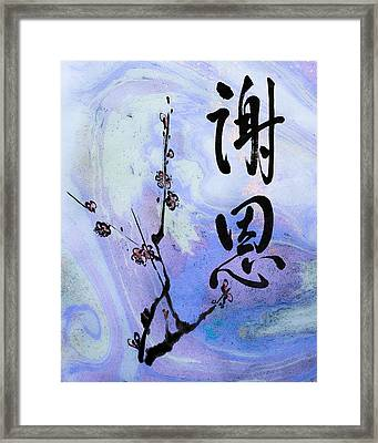 Thank You Shaon Gratitude Framed Print by Peter v Quenter