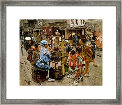 The Ameya Framed Print