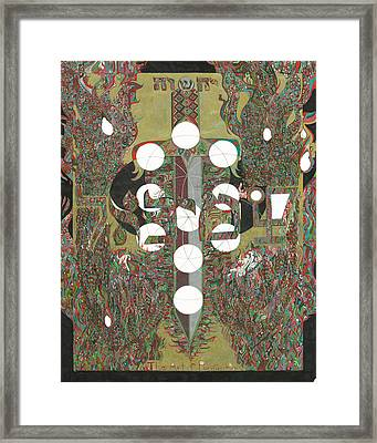 The Archangel Michael Framed Print