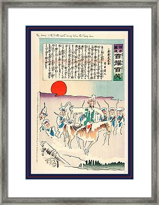 The Army Of The North Melts Away Before The Rising Sun Framed Print