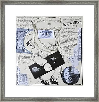 The Author Framed Print