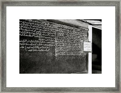 Calligraphy Framed Print by Shaun Higson