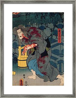 The Blood Stained Witch - Figure From Japanese Theatre, 1852 Colour Woodblock Print Framed Print