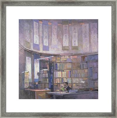 The Bookshop, Beijing, 1998 Oil On Canvas Framed Print by Bob Brown