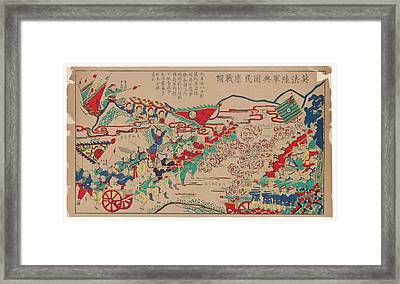 The Boxer Rebellion Framed Print by British Library