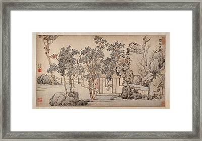 The Cassia Grove Studio Framed Print by Celestial Images