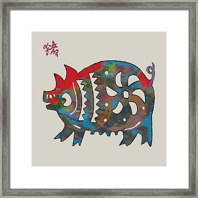The Chinese Lunar Year 12 Animal - Boar Pig  Pop Stylised Paper Cut Art Poster Framed Print by Kim Wang