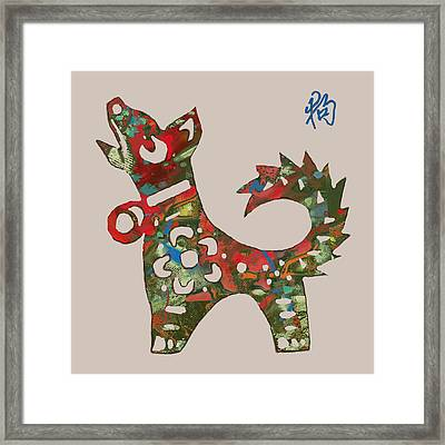 The Chinese Lunar Year 12 Animal - Dog  Pop Stylised Paper Cut Art Poster Framed Print by Kim Wang