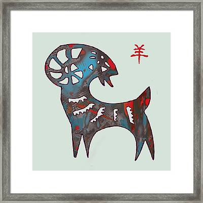 The Chinese Lunar Year 12 Animal - Goat  Pop Stylised Paper Cut Art Poster Framed Print by Kim Wang