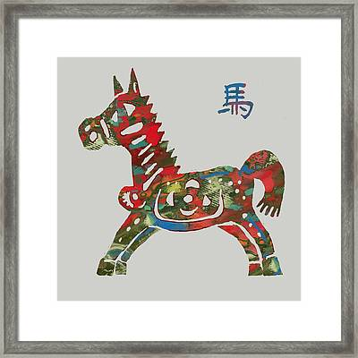 The Chinese Lunar Year 12 Animal - Horse  Pop Stylised Paper Cut Art Poster Framed Print by Kim Wang