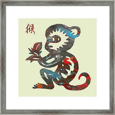 The Chinese Lunar Year 12 Animal - Monkey   Pop Stylised Paper Cut Art Poster Framed Print by Kim Wang
