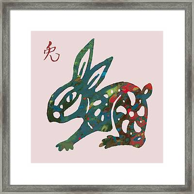 The Chinese Lunar Year 12 Animal - Rabbit/hare Pop Stylised Paper Cut Art Poster Framed Print by Kim Wang