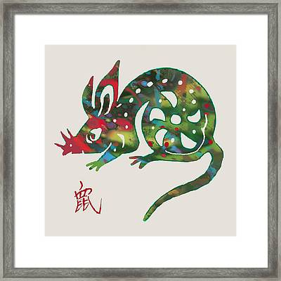 The Chinese Lunar Year 12 Animal - Rat Mouse  Pop Stylised Paper Cut Art Poster Framed Print by Kim Wang