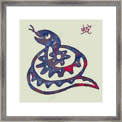 The Chinese Lunar Year 12 Animal - Snake  Pop Stylised Paper Cut Art Poster Framed Print by Kim Wang