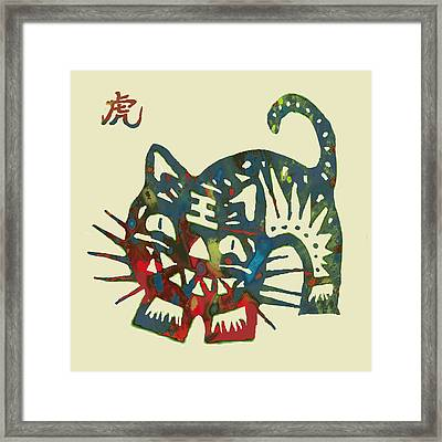 The Chinese Lunar Year 12 Animal - Tiger  Pop Stylised Paper Cut Art Poster Framed Print by Kim Wang