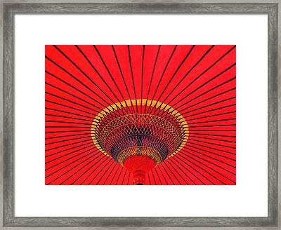 The Chinese Umbrella Framed Print by Farah Faizal
