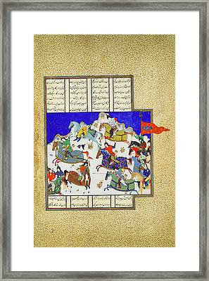 The Coup Against Usurper Shah Framed Print by Celestial Images