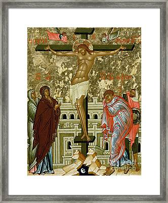 The Crucifixion Of Our Lord Framed Print by Novgorod School
