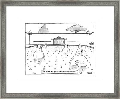 The Dumpling Baths Of Szechwan Province Framed Print