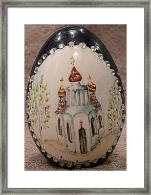 The Eastern Church Framed Print