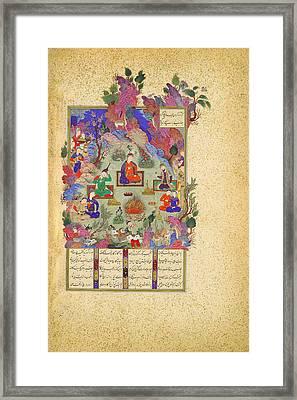 The Feast Of Sada Framed Print