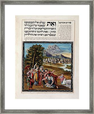 The Finding Of Baby Moses Framed Print by British Library