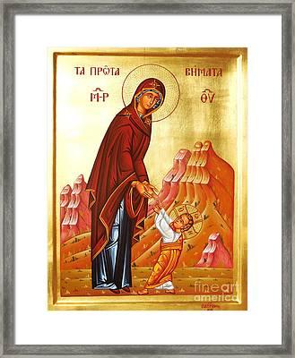 The First Steps Framed Print by Theodoros Patrinos