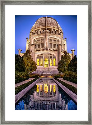 The Golden Jewel - Baha'i Temple  Framed Print