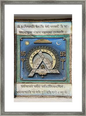 The Hindu Tantra Framed Print