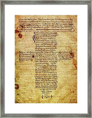 The Hippocratic Oath - Facsimile Framed Print