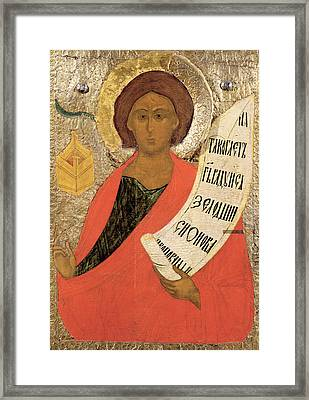 The Holy Prophet Zacharias Framed Print by Novgorod School